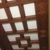 потолок из массива